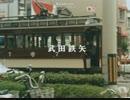 1985年頃の高知市