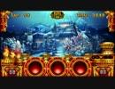【30分耐久】ミリオンゴッド -神々の凱旋- Aquarius 4V8 ポセイドンステージ