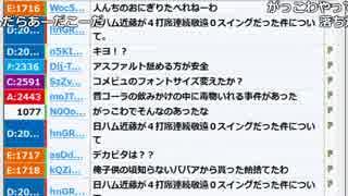 【ch】うんこちゃん『飯食う』1/5【2017/05/21】