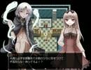 【実況】ロマンディックミスティリオン part6【BL/女装少年】