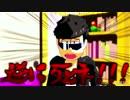【MMDおそ松さん】脱法6ック!!!!!! thumbnail
