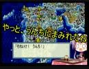 【桃鉄2010】う○ちまみれ縛りpart25【結月ゆかり実況プレイ】