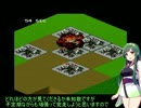 【東北ずん子】ずん子のミリティア挑戦記録 stage1