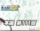 【第111回】れい&ゆいの文化放送ホームランラジオ!