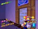 第68位:【TAS】マリオサンシャイン ホテルの中の赤コイン