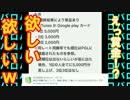【ポケモンSM】賞金ありの大会とか正気ん!?【対戦実況】