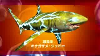 【Depth】異種総合格闘技 part6【ゆっくり実況プレイ】