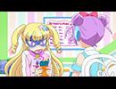第64位:アイドルタイムプリパラ 第7話「そふぃがやってクール!」