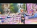 【合作単品】アディオス【二宮飛鳥】