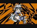 アプリ版アライグマを伸ばすアライさん.adachi