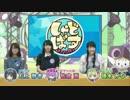 第35位:かなしぃ欲張りセット.kanashiisuki thumbnail