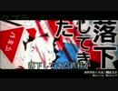 【ガチとネタで】歌ってみたノンストップメドレーリレー【カゲプロ】No.1