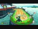 【実況】緑の配管工が頂点を目指す_Part-22【マリオカート8DX】