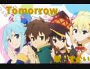 『Tomorrow』 歌ってみたフル。 byずかい