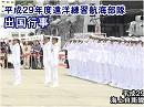 【井上和彦が斬る!#75】ニュースを斬る![桜H29/5/23]