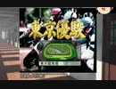 【VOICEROID実況】競馬を嗜むゆかりさん・CRリベンジ編06話【競馬ゲーム】