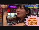 【藤田恵名 & 井上由美子】アムズSUN☆SUN劇場#5【セクシーポーズ対決!!】