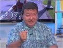 """【沖縄の声】""""日本のこころ""""による「日本国憲法草案」、中国が尖閣でドローンを飛..."""