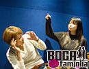 第92位:【大坪由佳&東内マリ子】-ボガファミリア-第14回【BOGAfamiglia】