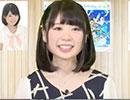 篠田みなみ出演!2017年3月23日【第108回アニメぴあちゃんねる】前半