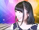 篠田みなみ出演!2017年3月23日【第108回アニメぴあちゃんねる】後半
