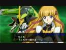 【スパクロ】スーパーロボット大戦X-Ω コードギアス モニカイベント