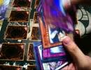 オリパで遊戯王ブードラしてみた。その2