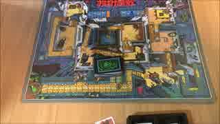 フクハナのひとりボードゲーム紹介 No.149『おばけ屋敷ゲーム』