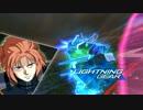 【GVS】バンシィ2【trial ver.】
