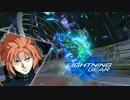 【GVS】バンシィ3【trial ver.】