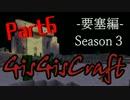 【minecraft】砂漠で攻城戦でやってみたpart6【マルチ実況】