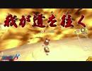 赤ちゃんプレイで珍走実況マリオカート8DX #03