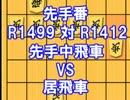 【03】目指すは初段 81道場を実況プレイ【秒読み30秒】