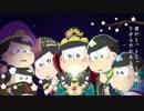 【手描き】【人力含む】おそ松さん誕生日メドレー前編 thumbnail