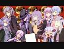 【ライジング斬】結月ゆかりはセクシィヒーロー+OMAKE【VOICE...