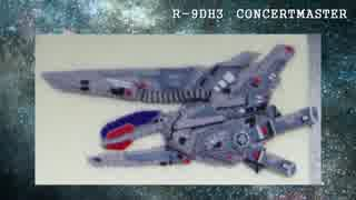 R戦闘機101機フェルト化計画【31機目】