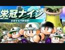 【ポケモンSM】Z技の使い方【栄冠ナイン式ウツボット】