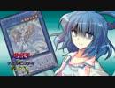 【幻想入り】東方遊戯王デュエルモンスターズGX TURN-43 -後編-
