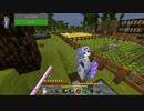 【Minecraft】お花の世界でのんびりクラフトPart6 【ゆっくり実況】