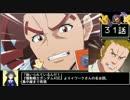 ホモと学ぶ「ヘボット!」21話・31話のパロディ集(前編).gamekai