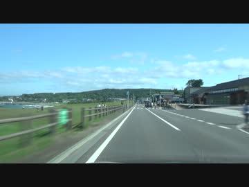 潮岬から適当ドライブ【青森県八...