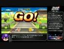 第42位:【RTA】スマブラWiiUシンプル5.0 世界記録 4分46秒【解説】 thumbnail