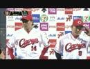 5/24カープ公式戦ハイライト②【カープ2017】