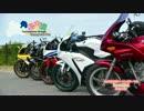 Luxury Rider 056 SS3台で行く! GW 出雲角島ツーリング予告編