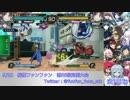【電撃FCI】  5/22 船橋ファンファン 第55回定例大会 「第5回ゾロ目大会」
