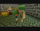 【Minecraft】ドラクエ5ワールド完全再現プロジェクト #44【配布あり】