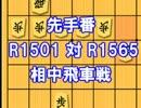 【01】目指すは二段 81道場を実況プレイ【秒読み30秒】