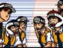 【実況】暴け陰謀!あゝ、栄光の特車二課#9【パトレイバー】
