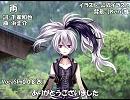 【v4_フラワ】雨【カバー】 #フラワ誕生祭2017 #v_flower
