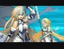 【Fate/Grand Order】強化後ジャンヌ VS.